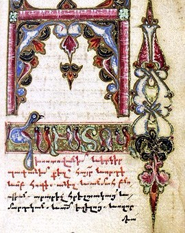 Confess with Faith script