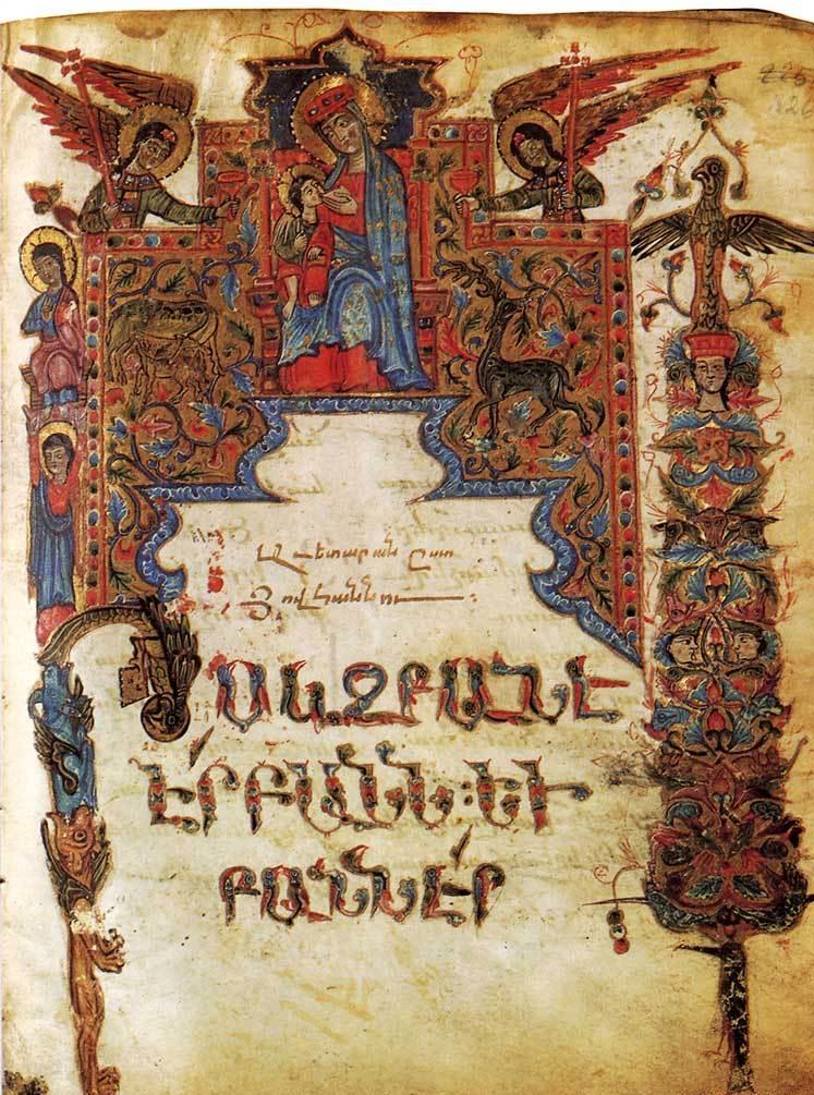 manuscript-toros-ms6289-01-l.jpg