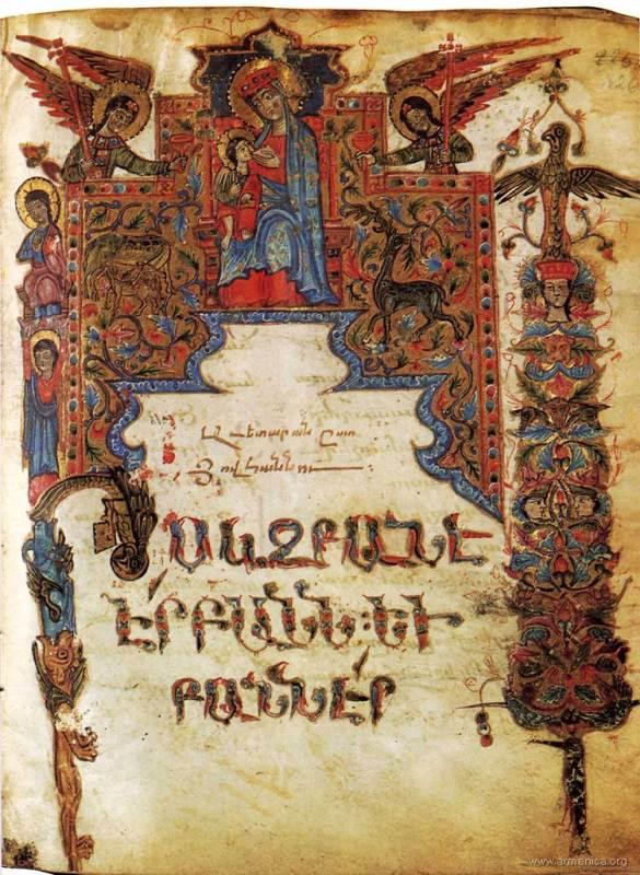 manuscript toros-ms6289-01-l