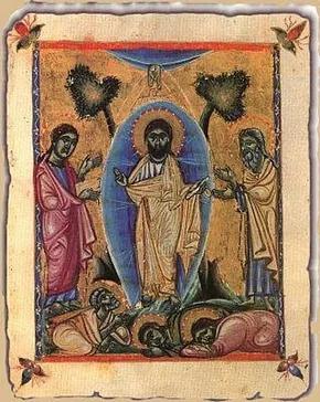 jesus_transfiguration_armenian