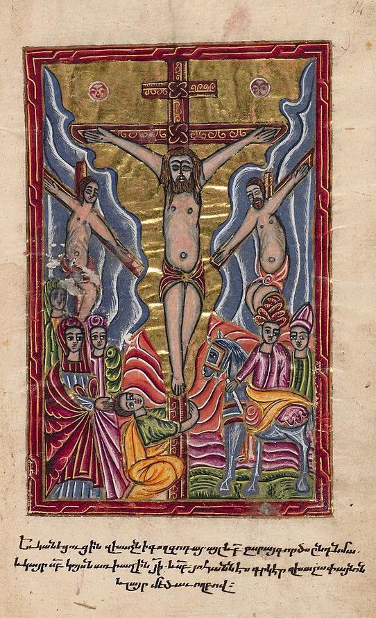 Bodleian_Library_MS._Arm._Crusifix