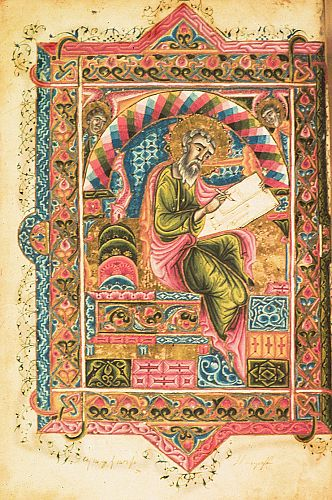 Gospel,_Isfahan,_1610_Matteu