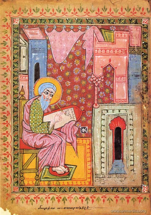 The_Gospels_(MS6305)