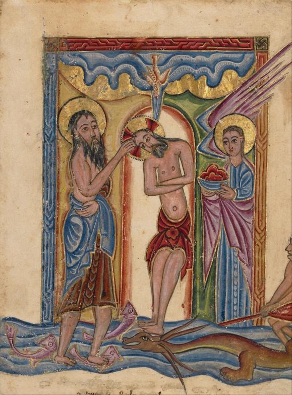 Mesrop_of_Khizan_(Armenian,_active_1605_-_1651)_-_The_Baptism_of_Christ