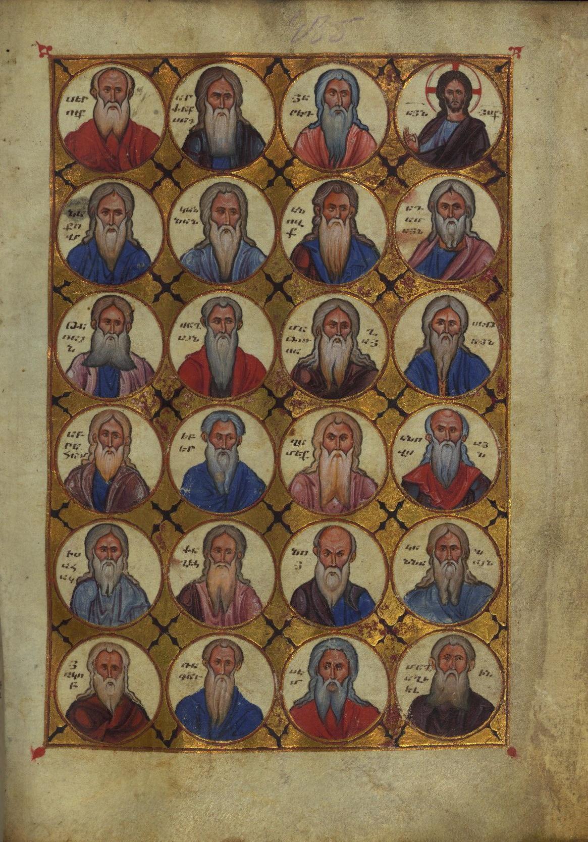 1-tatevatsi-christ-ancestors-1.jpg