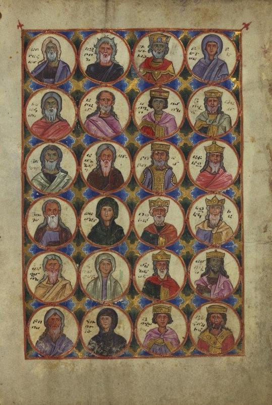 1-toros-roslin-christ-ancestors-1.jpg