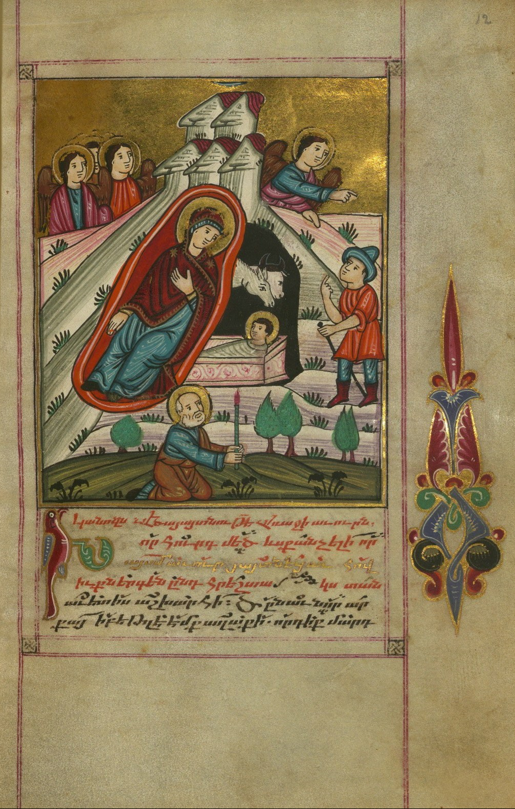 1-walters547-nativity