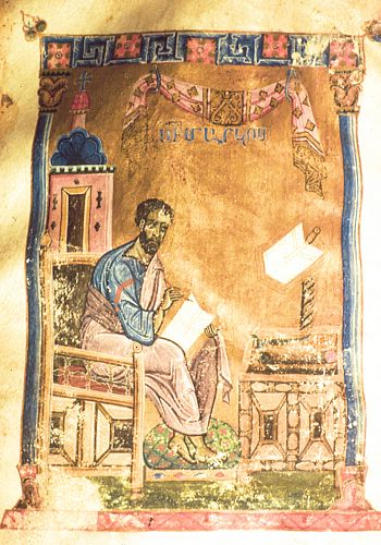 1198-ms311-st mark