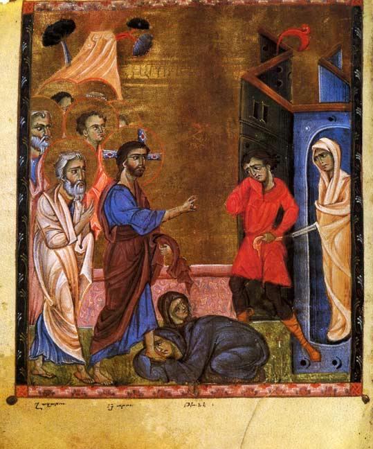 1268-ms10675-lazarus