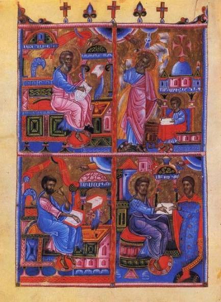 1269-ms2705-4-evangelists-1.jpg
