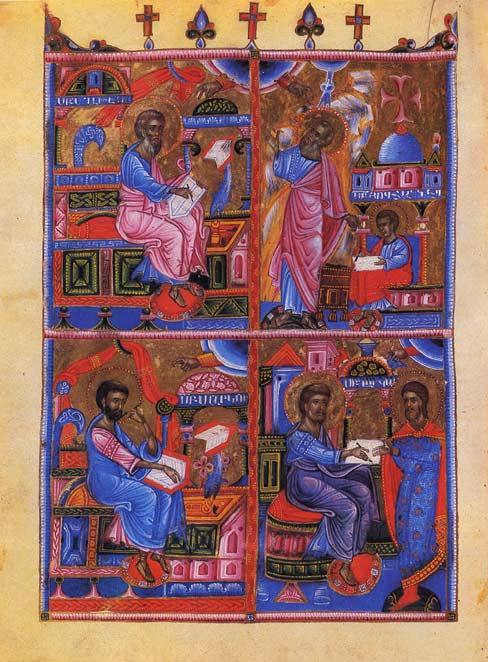 1269-ms2705-4 evangelists