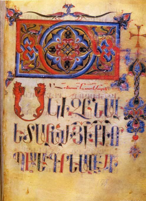 1276-ms7644-miniature1-2.jpg