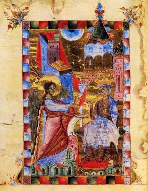 1287-ms197-annunciation-e1565779812600.jpg