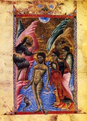1287-ms197-baptism