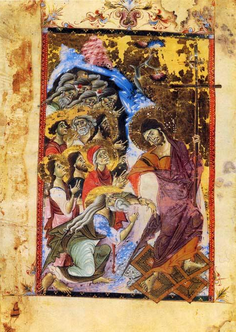 1287-ms197-resurrection.jpg