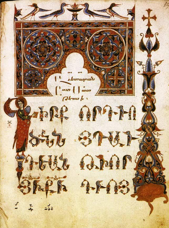 1336-ms5786-manuscripts.jpg