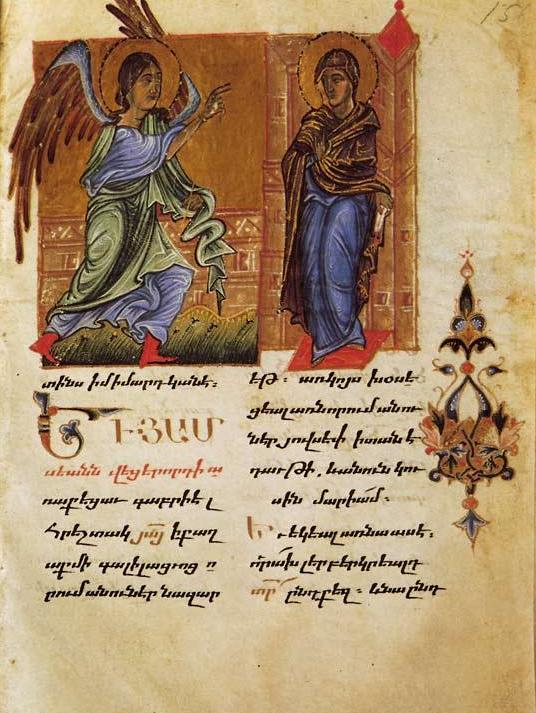 1337-ms212-annunciation.jpg