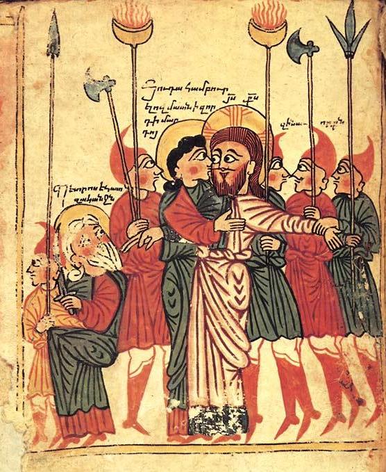 1391-ms8772-arrest.jpg