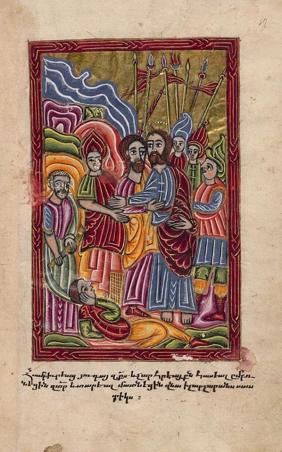 1610-msarm13-arrest.jpg