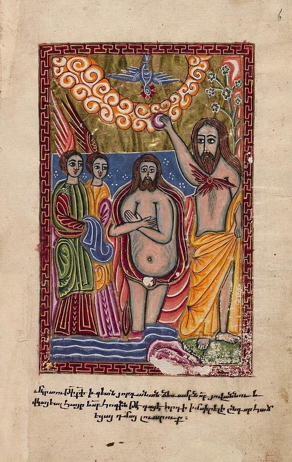 1610-msarm13-baptism.jpg