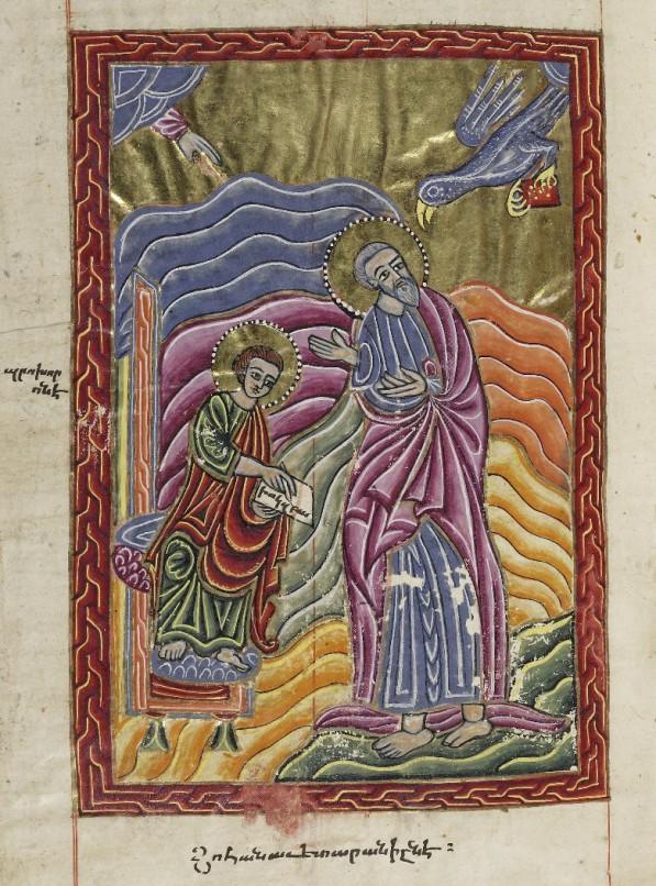 1610-msARM13-st john