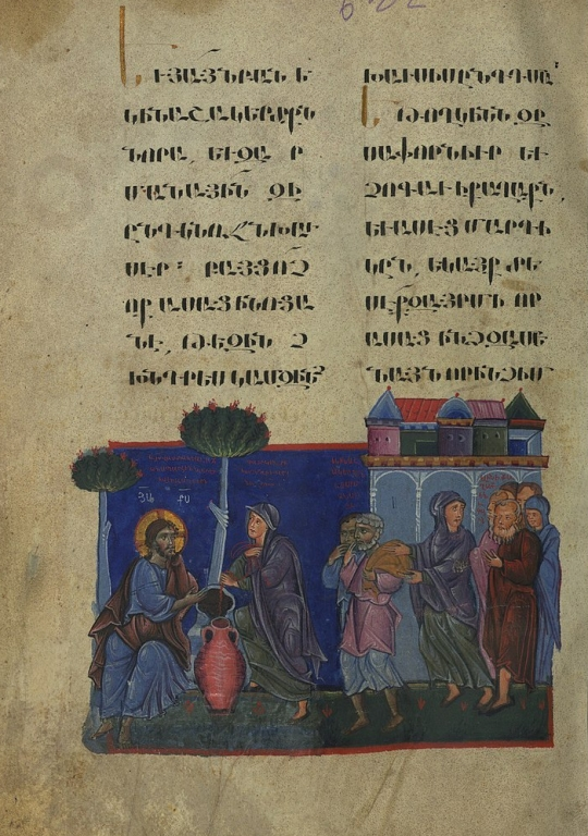 800px-toros_roslin_gospels_christ_and_the_woman_from_samaria_walters_manuscript_w.539_fol._331v.jpg