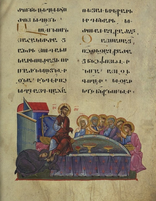800px-toros_roslin_gospels_christ_anointed_at_the_house_of_lazarus_walters_manuscript_w.539_fol._369r-e1565986651965.jpg