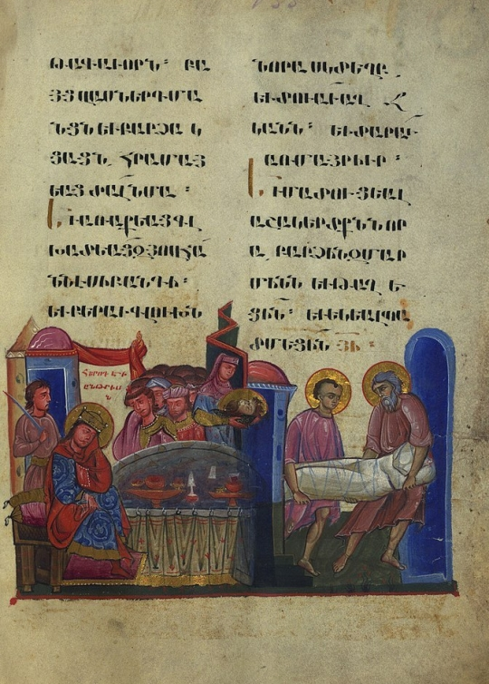 800px-toros_roslin_gospels_herods_banquet_and_the_burial_of_john_the_baptist_walters_manuscript_w.539_fol._66r.jpg