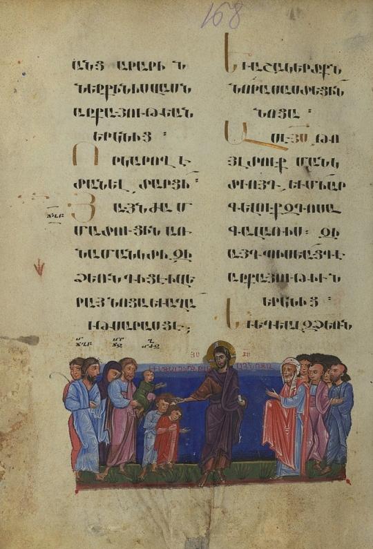 800px-toros_roslin_gospels_jesus_blesses_the_children_walters_manuscript_w.539_fol._83v-e1565992452741.jpg