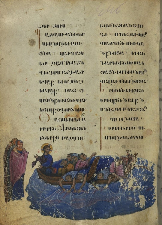 800px-toros_roslin_gospels_miracle_of_the_draught_of_fishes_walters_manuscript_w.539_fol._223v.jpg