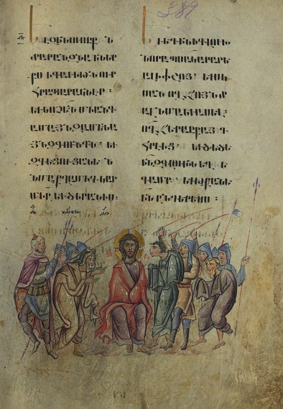 800px-toros_roslin_gospels_mocking_of_christ_walters_manuscript_w.539_fol._195r.jpg