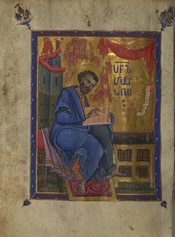 800px-toros_roslin_gospels_portrait_of_the_evangelist_mark_walters_manuscript_w.539_fol._130v.jpg