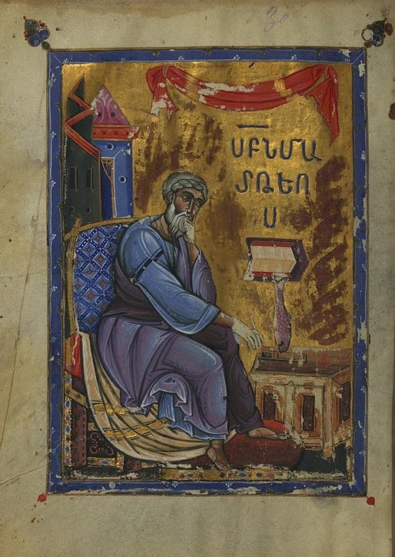 800px-toros_roslin_gospels_portrait_of_the_evangelist_matthew_walters_manuscript_w.539_fol._13v.jpg