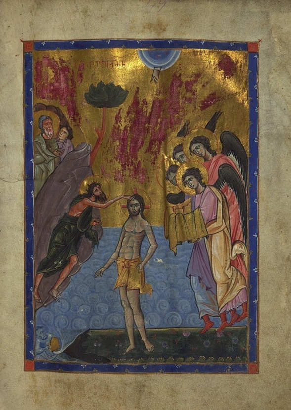 800px-toros_roslin_gospels_the_baptism_of_christ_walters_manuscript_w.539_fol._23r.jpg