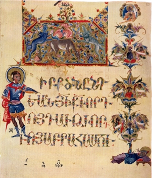 gospel_of_eight_painters_title_page_of_matthew_gospel_by_toros_roslin.jpg