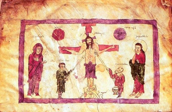 m974g_2v_crucifixion-e1566469643559.jpg