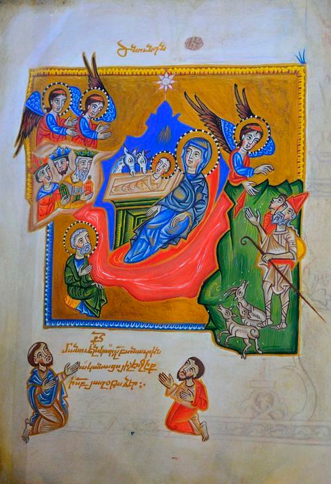 Palatine Gospel-nativity
