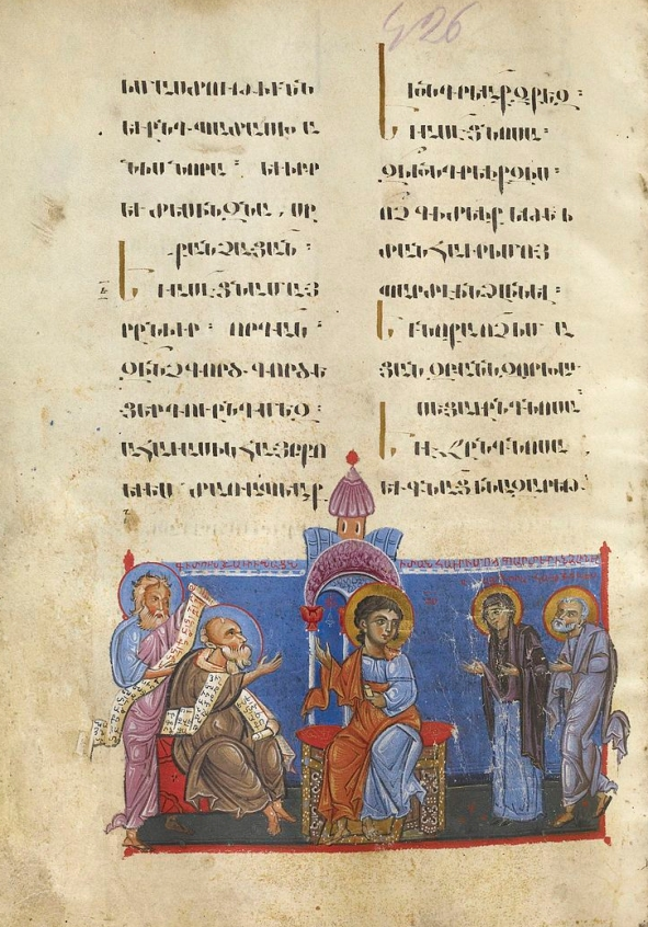 toros_roslin_-_christ_among_the_doctors_-_walters_w539213v_-_full_page-e1565990554280.jpg