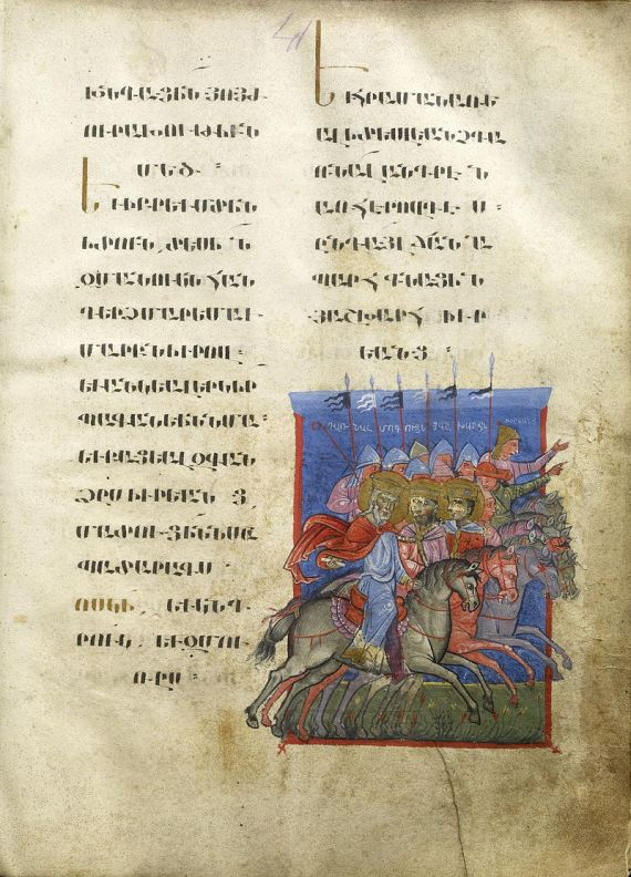 T'oros_Roslin_-_Return_of_the_Magi_-_Walters_W53919R