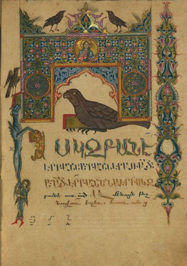 W541-Walters-Amida Gospel of John