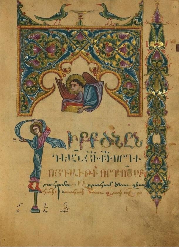w541-walters-amida-gospels-e1566476513388.jpg