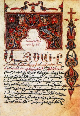 Armenian_Hymnaire._1322_(Ierus._Arm._1644._P._245)