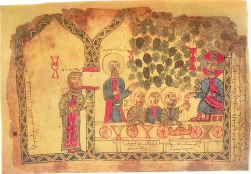 Abraham Trinity 1316 4818