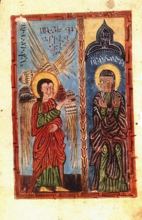 Annunciation 1550 6325