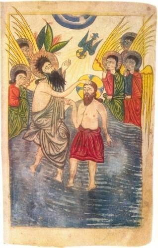 Baptism 1450 5511