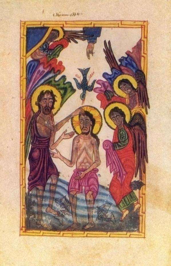 Baptism 1474 4779