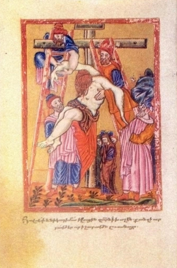 Cricifix Pieta 1607 6785