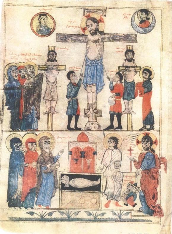 Crucifix 1305 2744