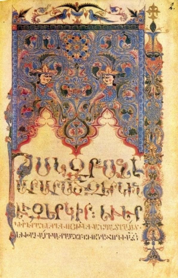Manuscript 1390 346