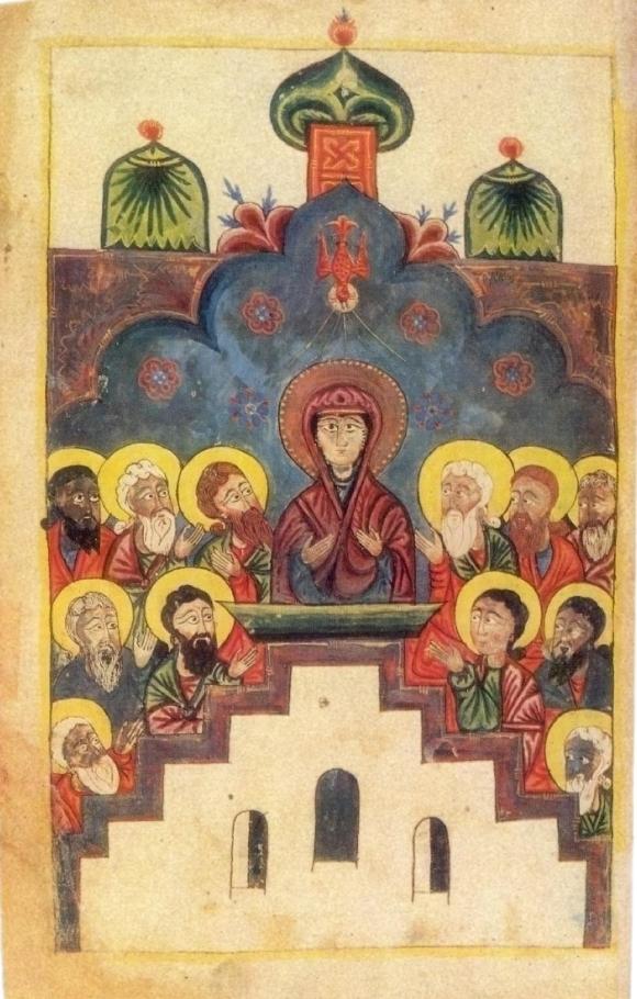 Pentecost 1450 5511